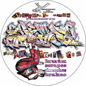 DJ Junk – Second To None 'Breaker Breaks Vol 2' Slipmat